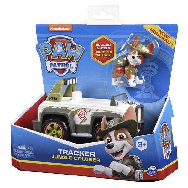 Image of Basic Vehicle Tracker - Paw Patrol (MAK-6059511)