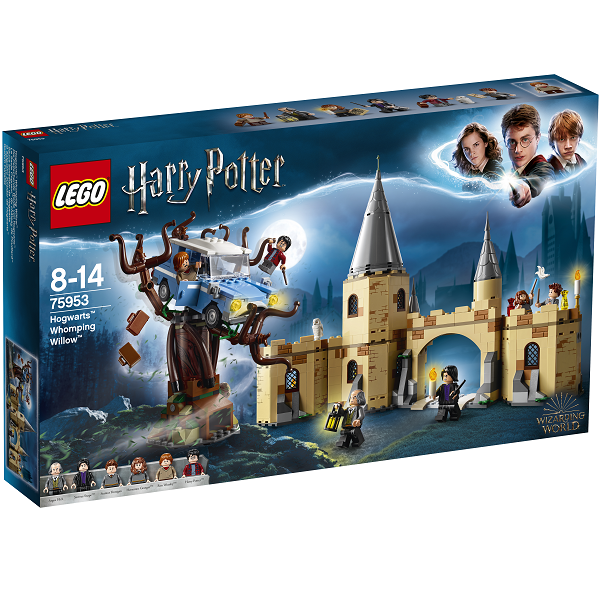 Image of Hogwarts-slagpoplen - 75953 - LEGO Harry Potter (75953)