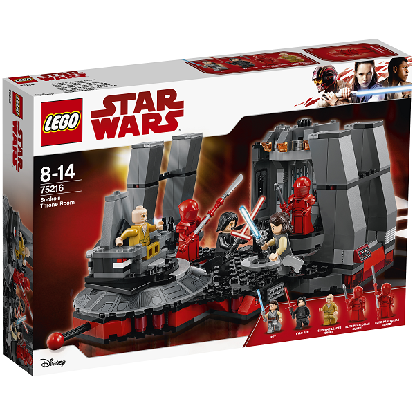 Image of Snokes tronsal - 75216 - LEGO Star Wars (75216)